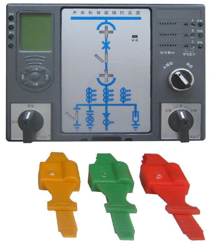 BOKC-9100开关柜智能操控乐虎国际游戏官 下载